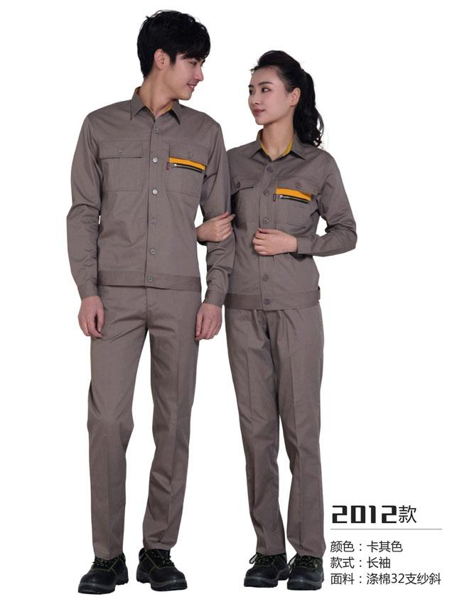 LN2012工衣/工装/工服/工作服/一年一换