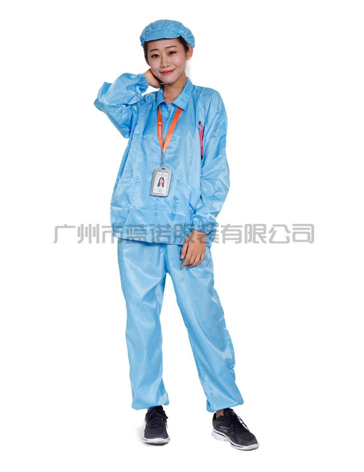 分体/蓝色/无尘服订做防静电服定制厂家