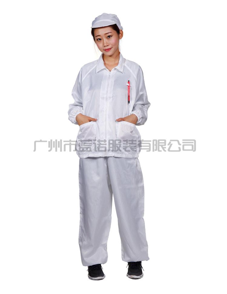分体/白色/无尘服订做防静电服定制厂家