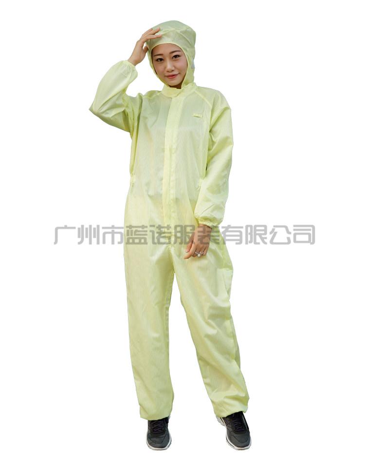连体/黄色/无尘服订做防静电服定制厂家