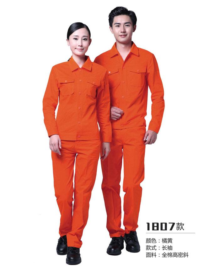 LN1807工衣工作服定制LOGO印绣那个好