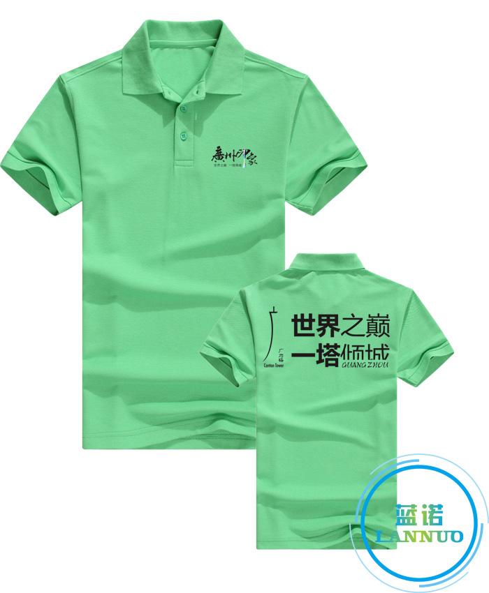 CVC棉珠地翻领POLO衫(浅绿)