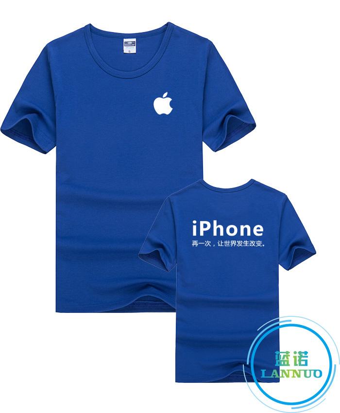 莱卡棉/彩蓝/文化衫订做T恤衫定制厂家