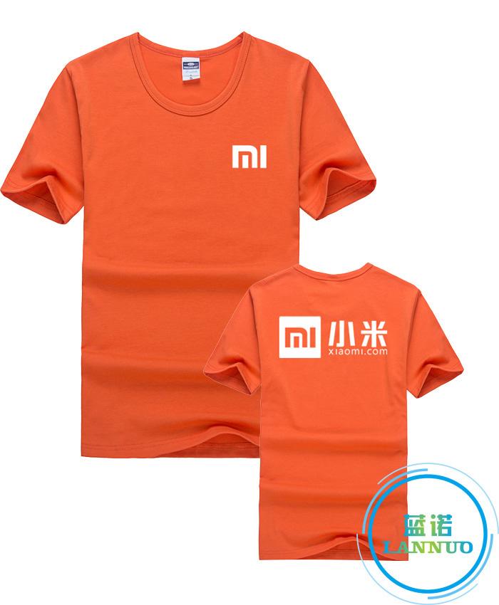 莱卡棉/橙色/文化衫订做T恤衫定制厂家