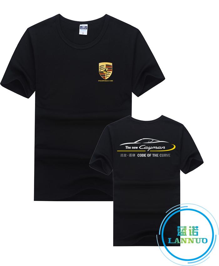 莱卡棉/黑色/文化衫订做T恤衫定制厂家