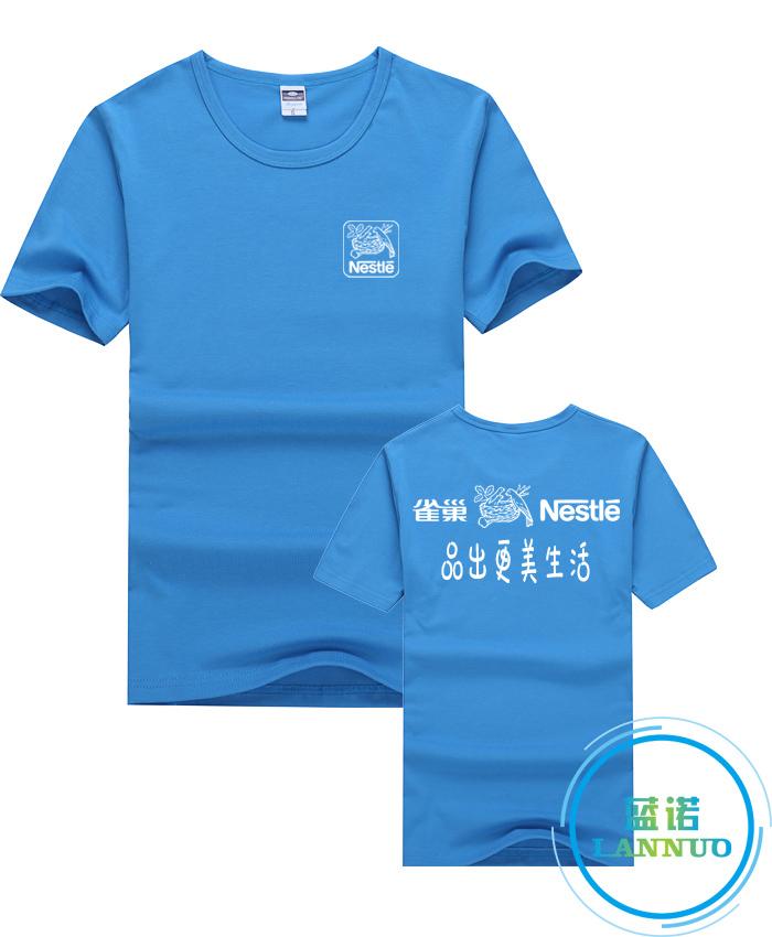 莱卡棉/孔蓝/文化衫订做T恤衫定制厂家