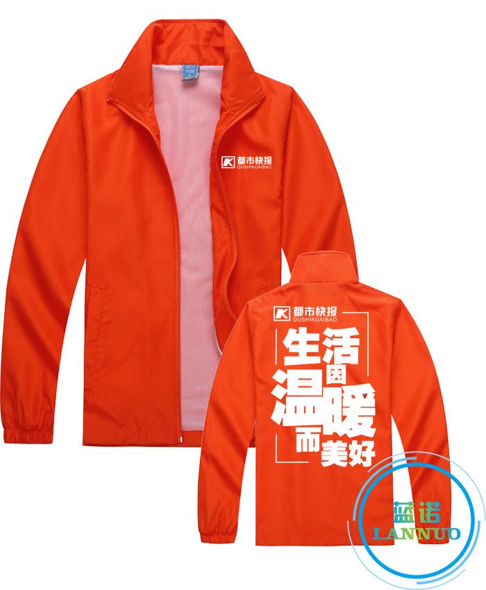 水蜜桃双层拉链风衣(橙色)