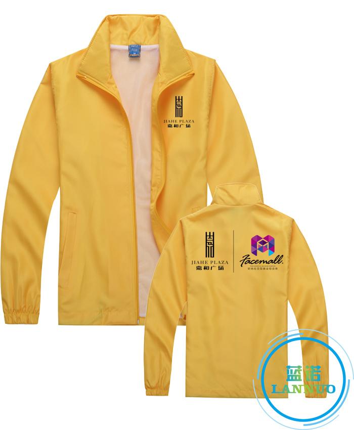 水蜜桃双层拉链风衣(黄色)
