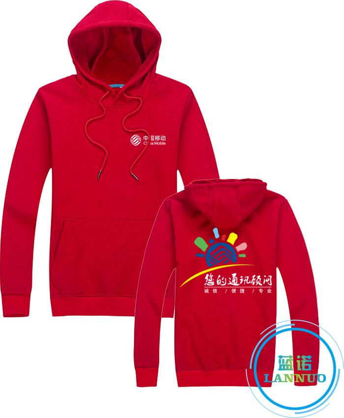 红色卫衣订做卫衣工作服定制厂家