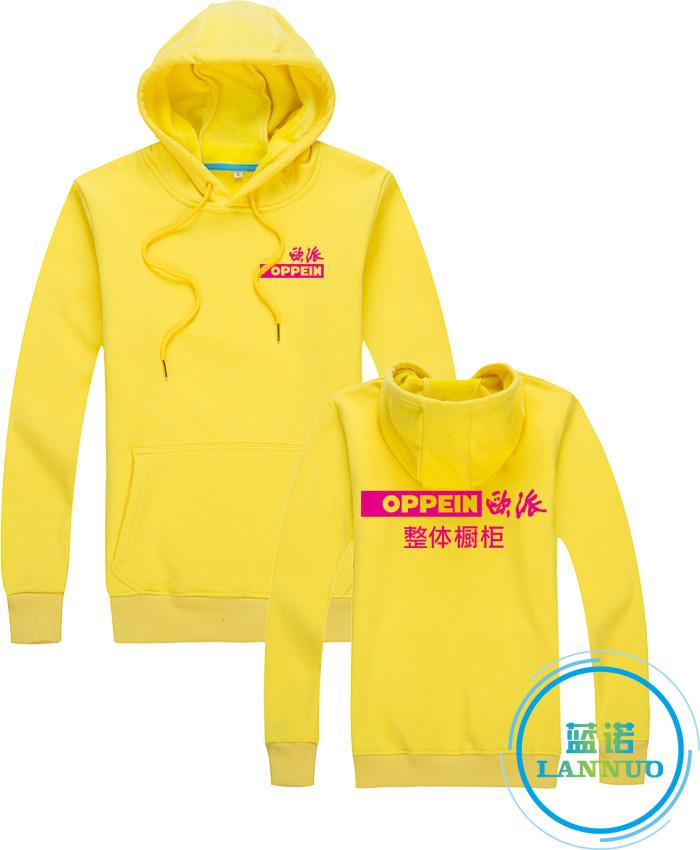 黄色卫衣订做卫衣工作服定制厂家