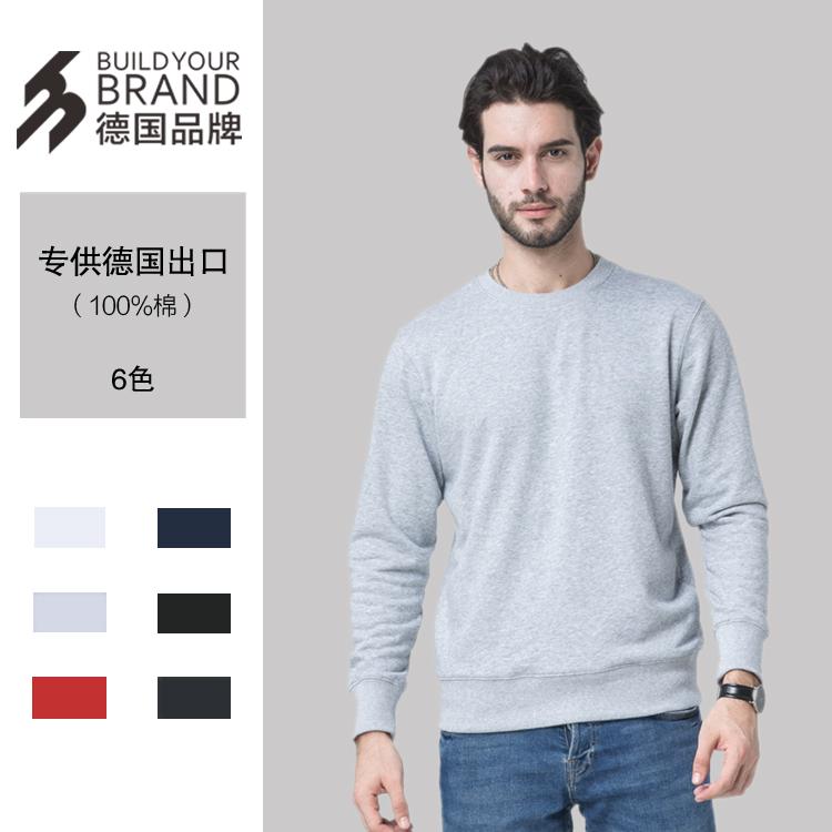 卫衣定制圆领套头男士卫衣毛圈300克100%纯棉