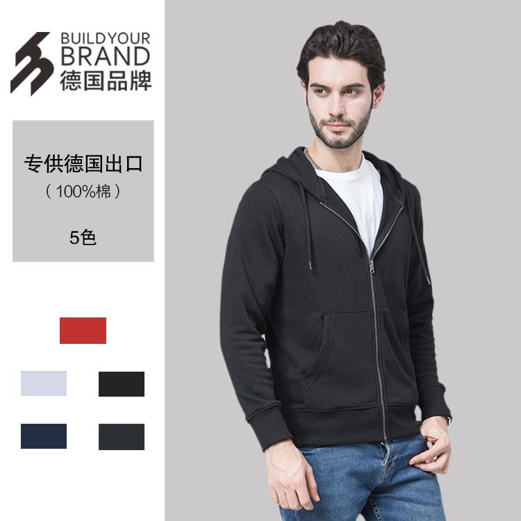 卫衣定制带帽拉链男士卫衣毛圈300克100%纯棉