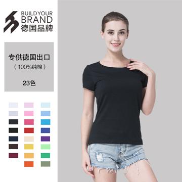 德国BYB0009#26支170克100%纯棉女士T恤定制