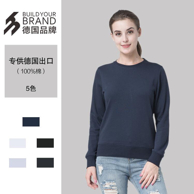 卫衣定制圆领套头女士卫衣毛圈300克100%纯棉
