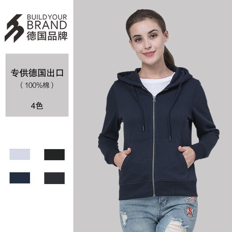 衛衣定制帶帽拉鏈女士衛衣毛圈300克100%純棉