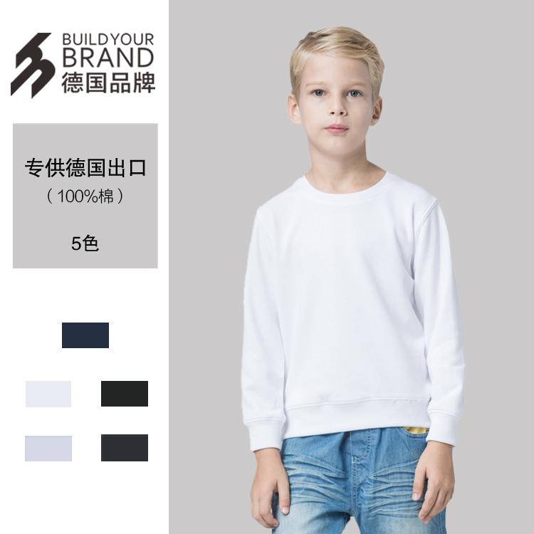 卫衣定制圆领套头儿童卫衣毛圈300克100%纯棉