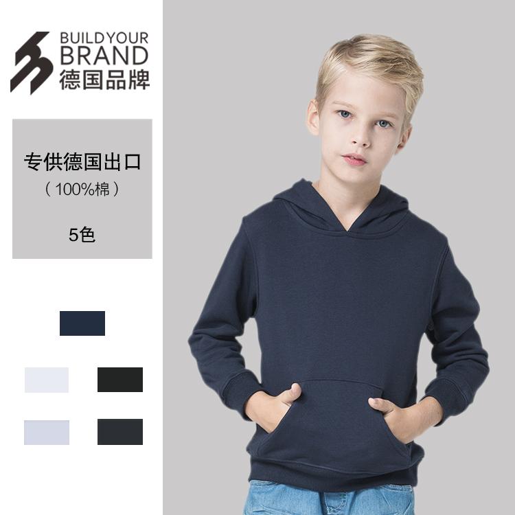 衛衣定制帶帽套頭兒童衛衣毛圈300克100%純棉