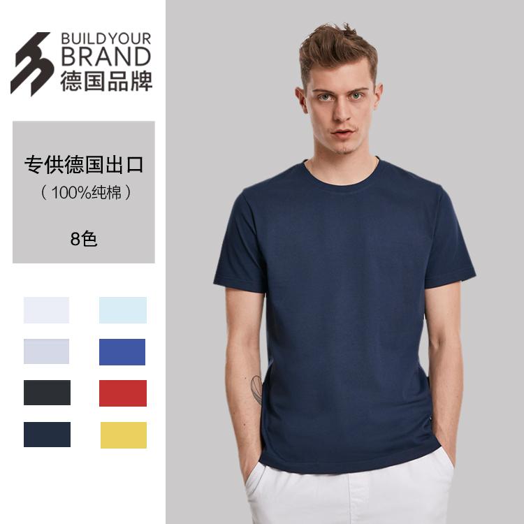 德国BYB0019#21支190克100%纯棉同款T恤定制