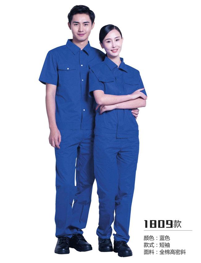 LN1809时尚工作服定做已经替换过去式