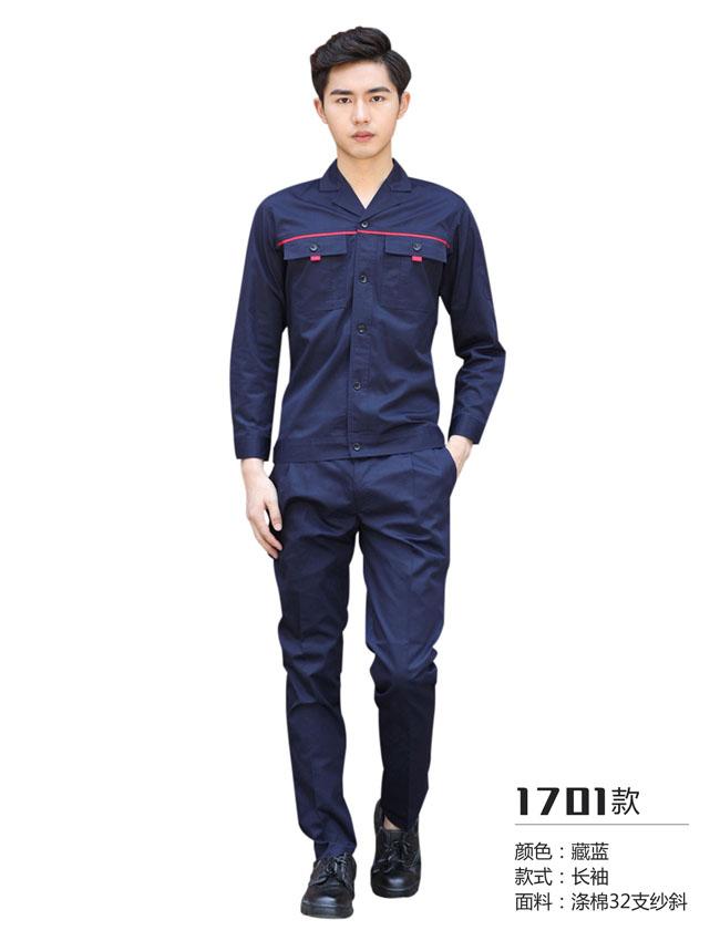 LN1701长袖薄款工作服定做工衣厂家