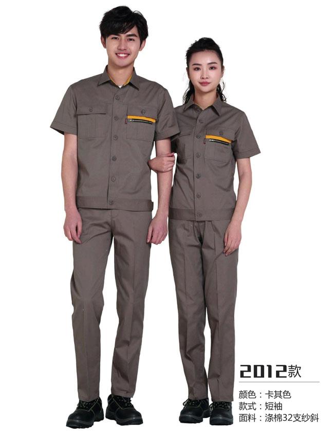 LN2012工衣工作服定做厂家选择蓝诺定制