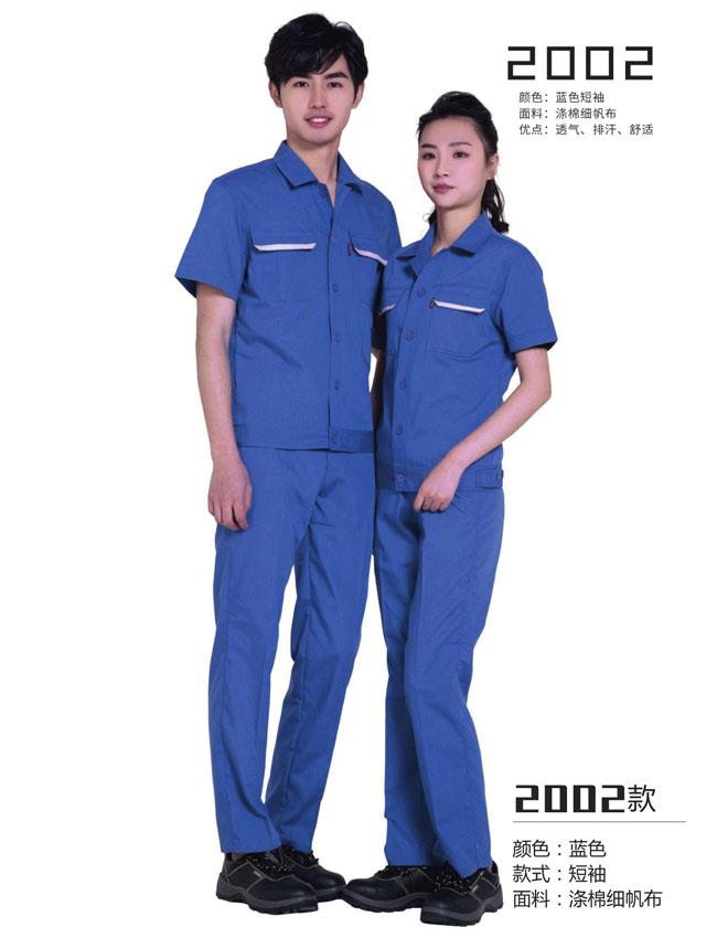 LN2002不同行业不同企业工作服如何挑选