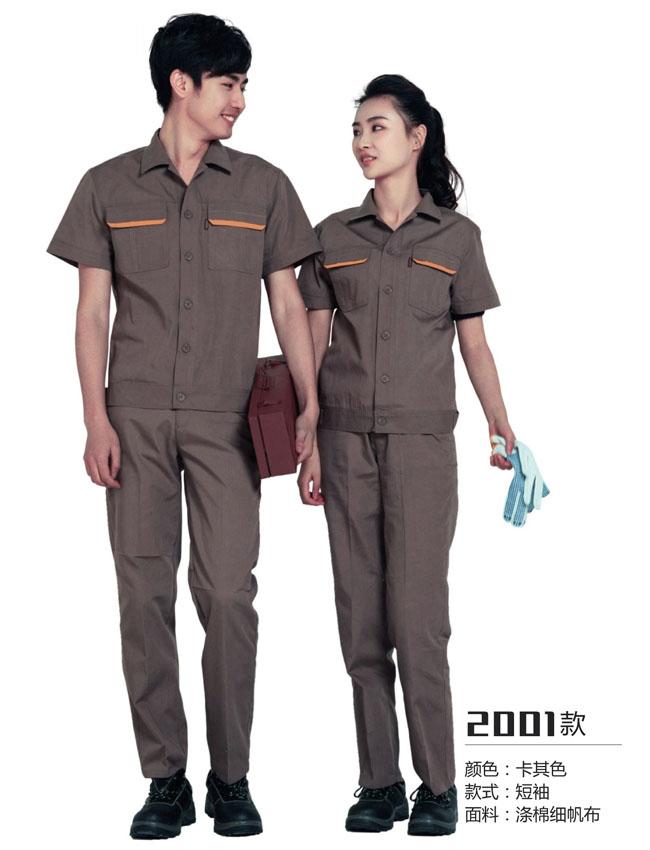 LN2001工作服款式定制体现企业综合实力