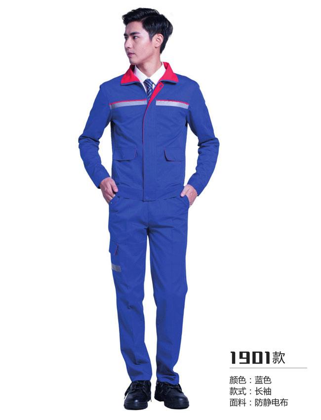 LN1901加反光条工衣工作服定制厂家