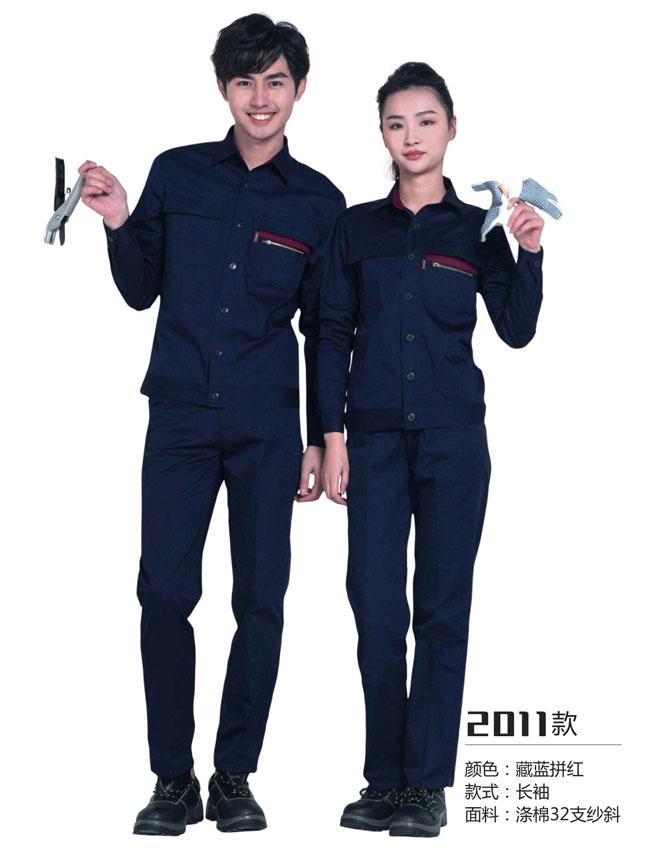 LN2011優品工衣工作服需要后處理和加固