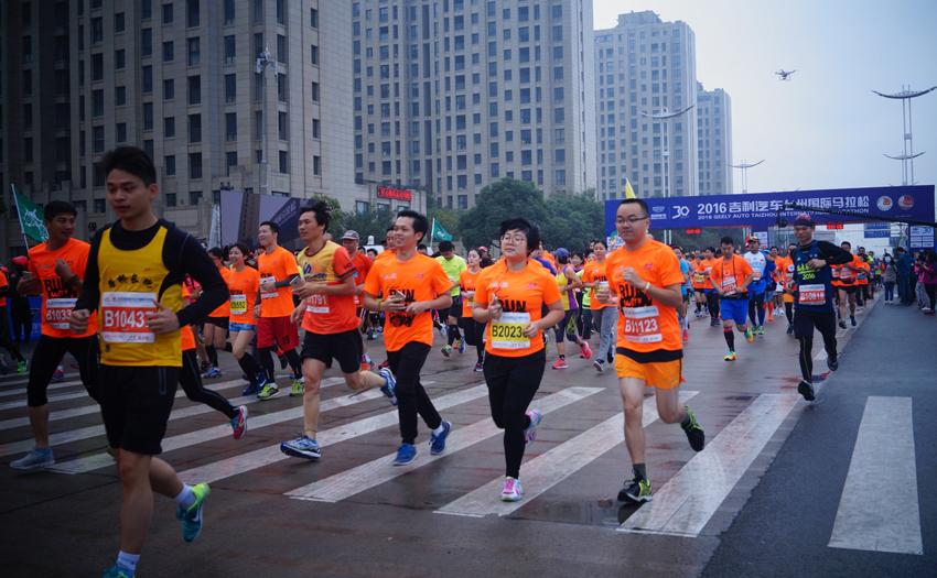 2016台州马拉松参赛者运动T恤定制