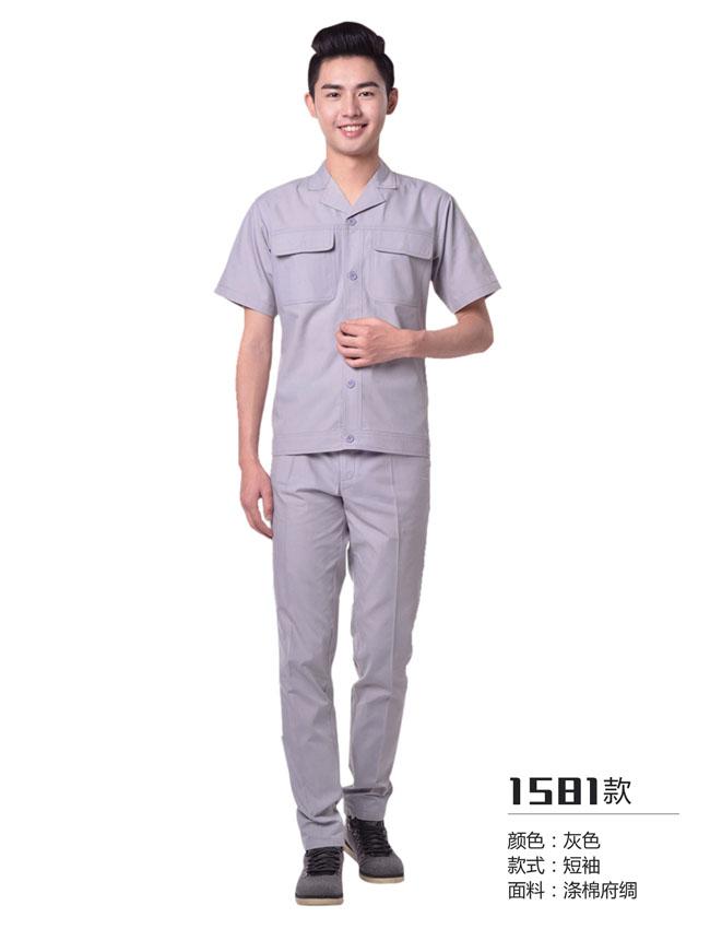 LN1581灰色工衣定制LOGO工作服厂家