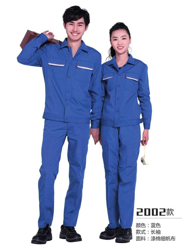 LN2002工裝制服定制廠家縫接一定要牢固