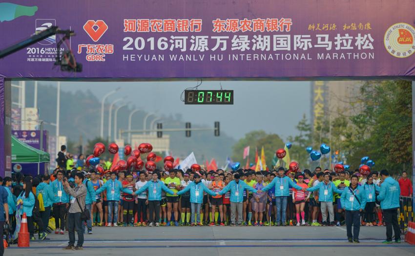 2016河源马拉松参赛者运动T恤定制