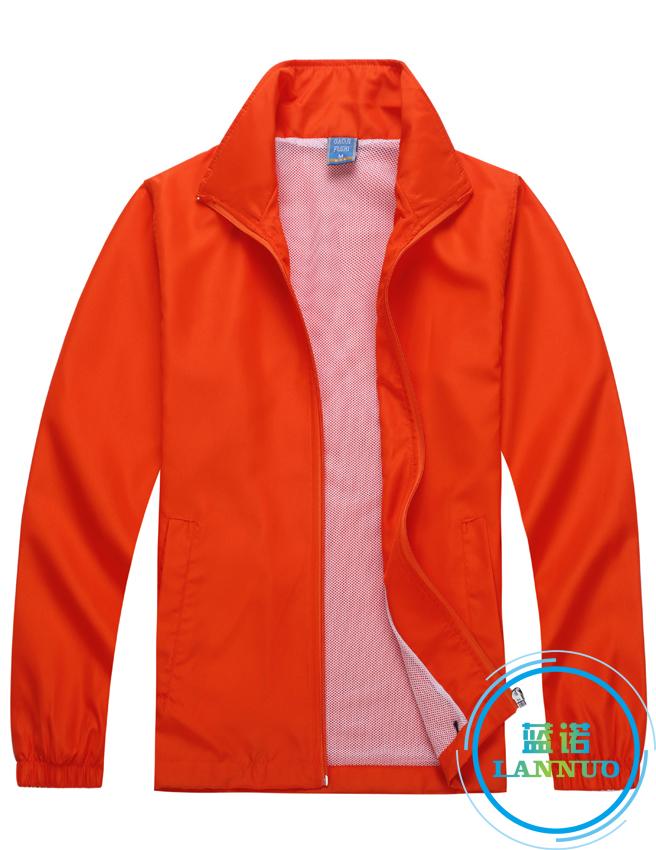 601#水蜜桃风衣(橙色)